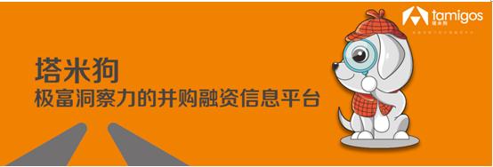 塔米狗项目评价:上海益诺思生物技术股份有限公司增资扩股项目