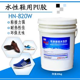 多正树脂水性pu胶-HN-820w