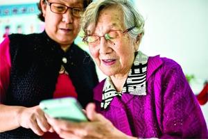 互联网给我们带来了什么变革?—— 广州APP开发