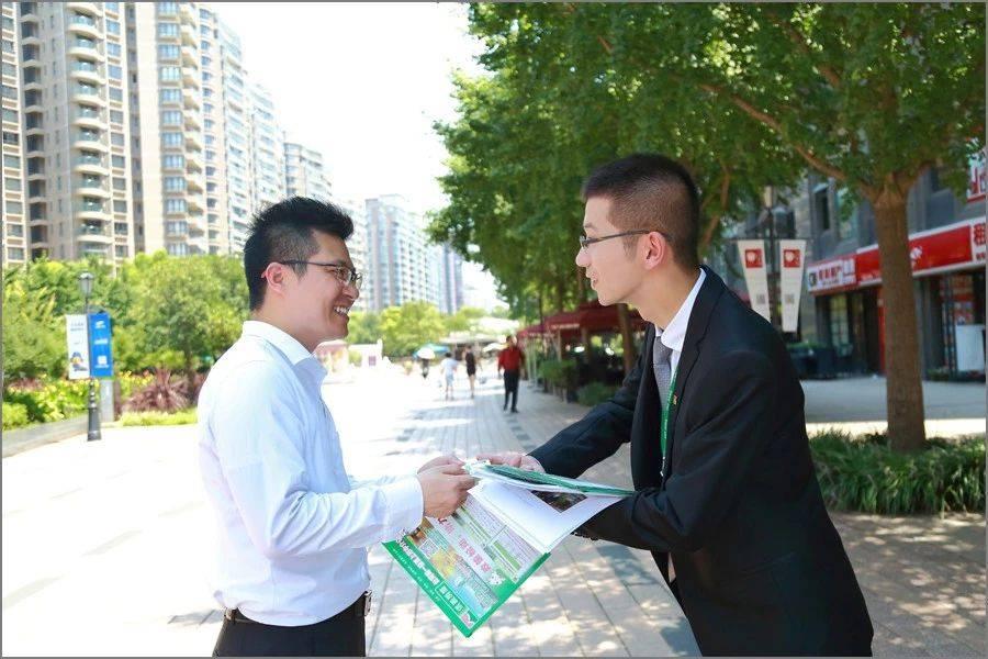 上海买房:买到的房子漏水该怎么办