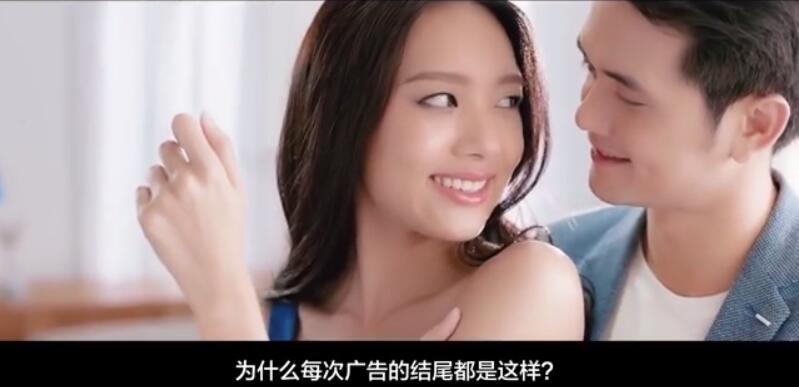 产品宣传片之凡士林《我们保养皮肤为了谁》