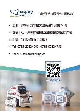 晶沛导电滑环在质子治疗设备上的应用