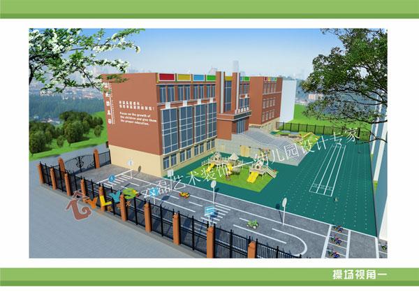 如何将教育理念运用到幼儿园设计之中