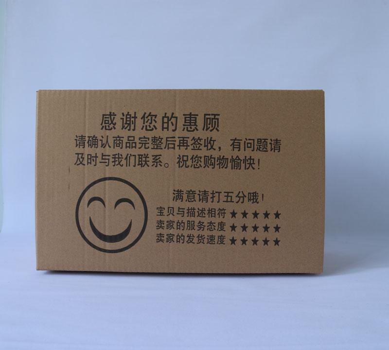 包装盒纸箱正朝着多功用性的方向快速发展