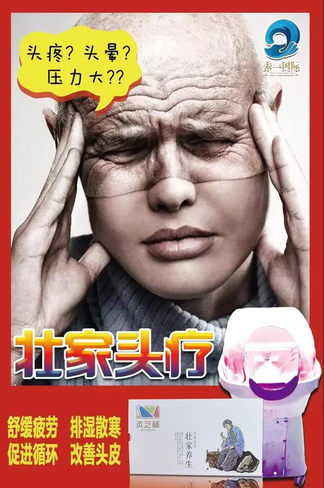 【头部养护调理套】养生先养头,老了不发愁!