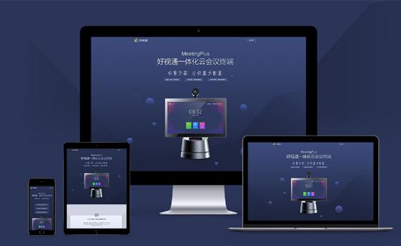 长沙网页制作教你如何制作一个极简风格的网站。