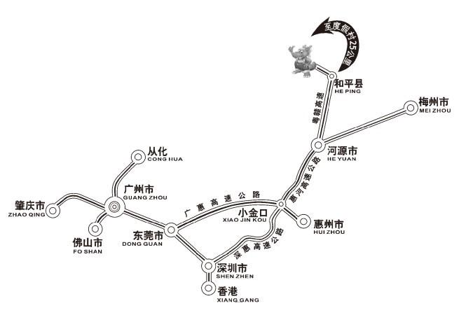河源热龙温泉度假村自驾游路线,广东自驾游交通指南