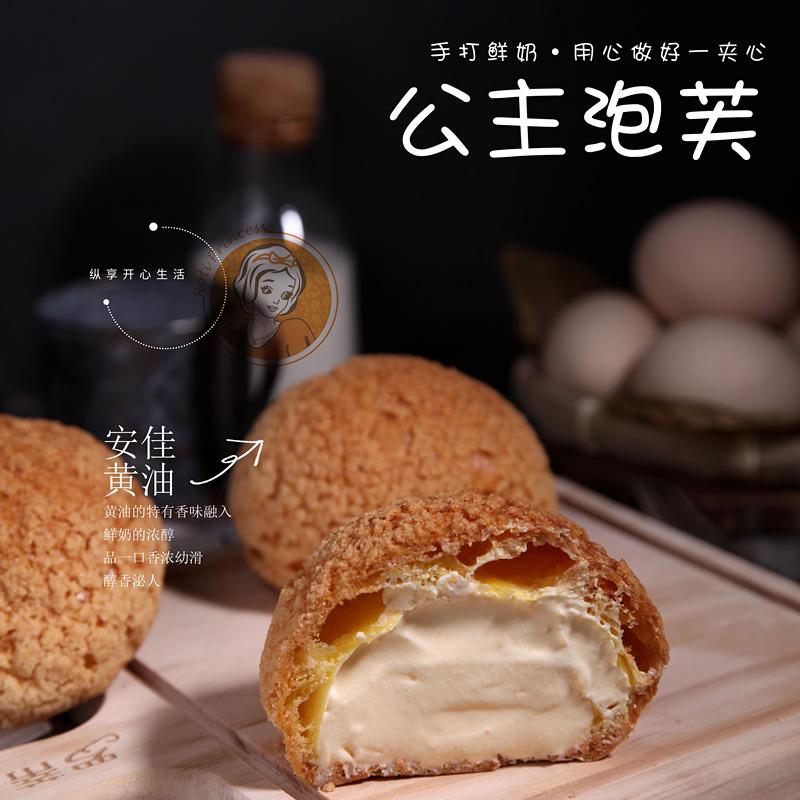 怎么对面包加盟的品牌进行选择呢?