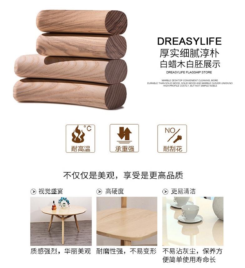 白蜡木做家具优点,白蜡木家具保养方法
