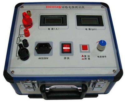 回路电阻测试仪可能出现的故障及排除方法