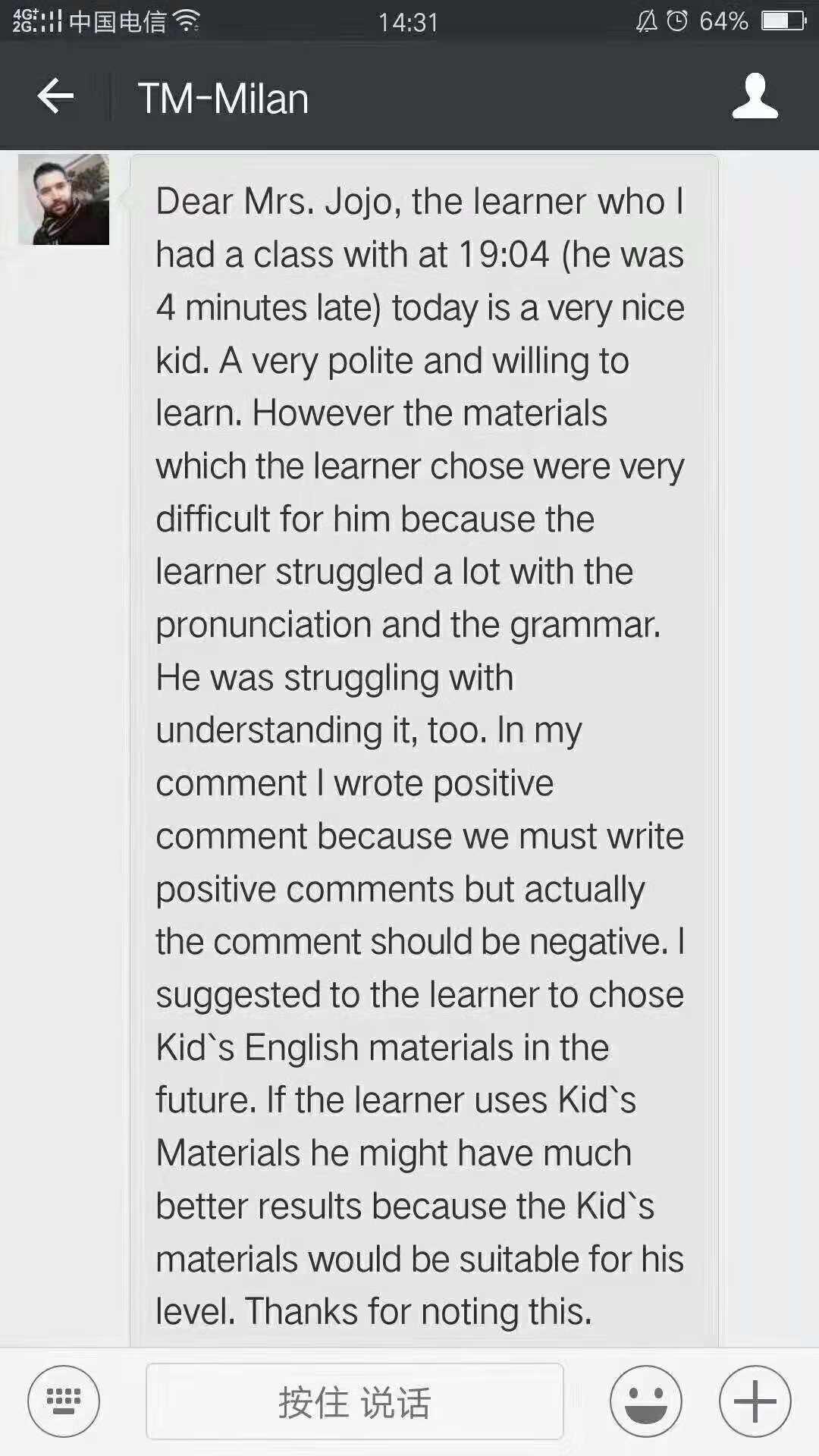 儿童英语科学学习步骤