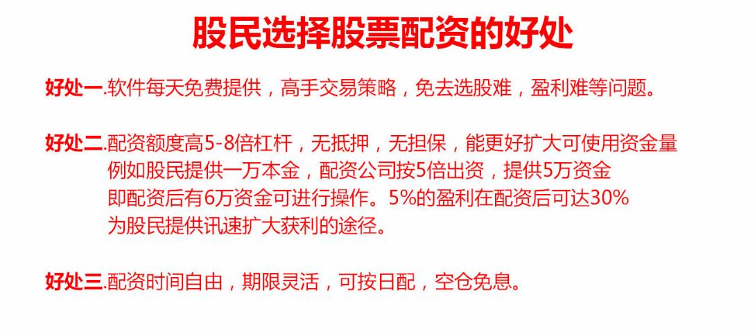 杭州线下股 票配资怎么样