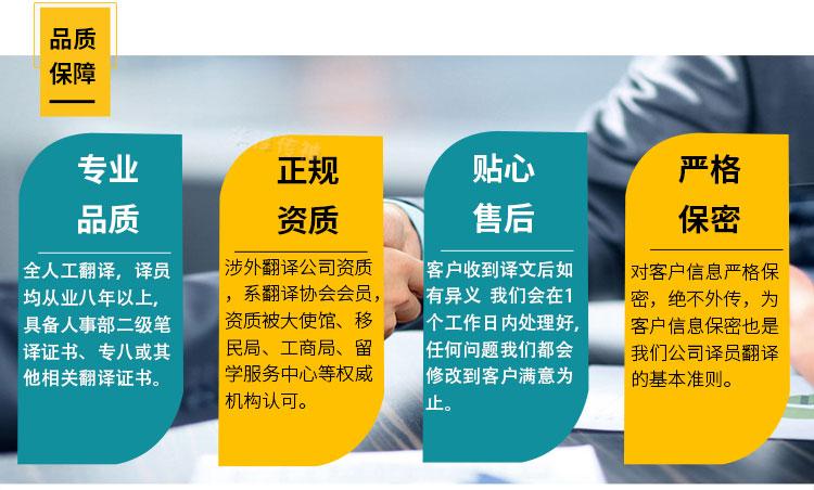 商务翻译都有哪些基本原则?