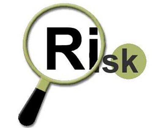 社会稳定风险评估暂行办法