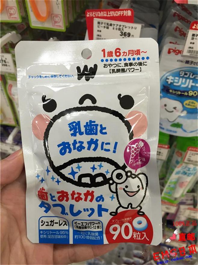 我是一个非常喜爱日本包装设计的设计师
