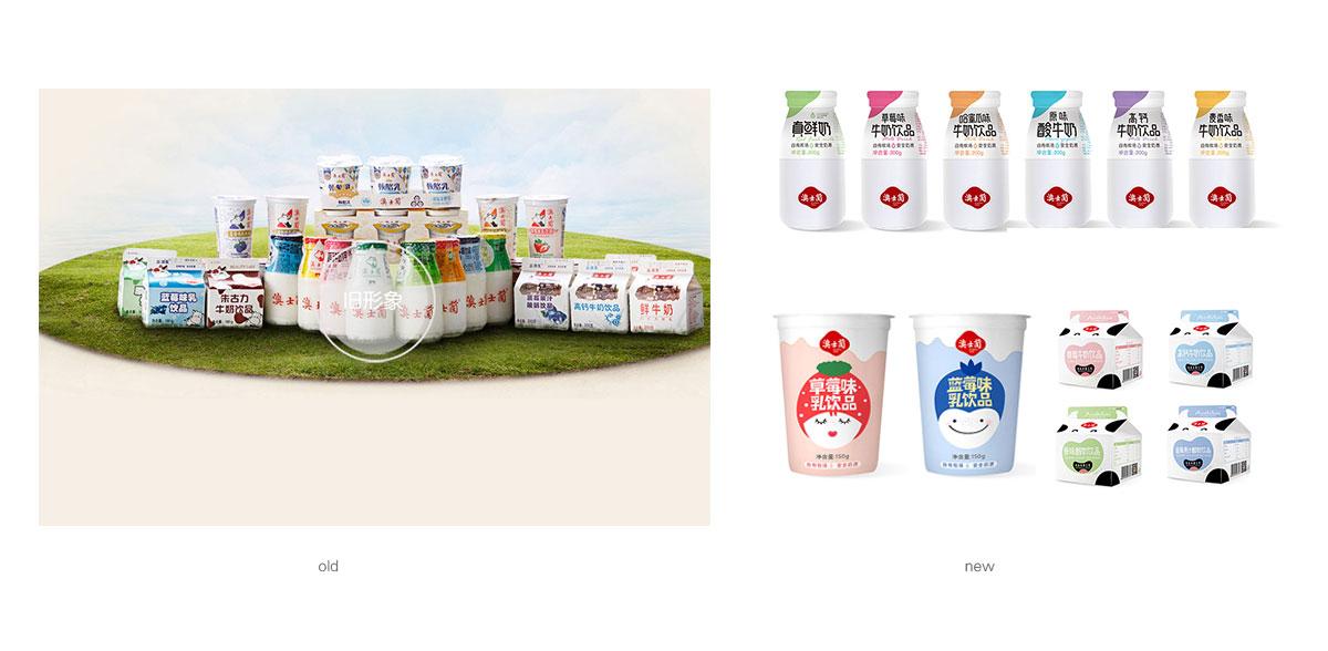 重新进行品牌设计我们要考虑的因素