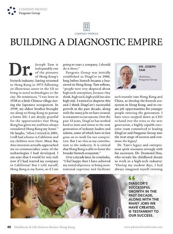 Pharma Boardroom专访| 达雅高母公司新亚集团