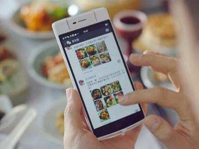 福州微信推广就选福州优信传媒有限公司