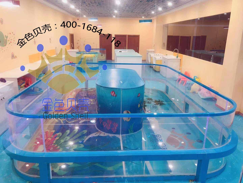 婴幼儿游泳馆加盟就选金色贝壳!