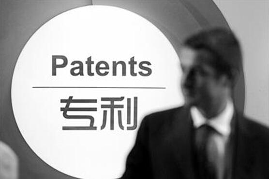 专利常识知多少?一文即可读懂