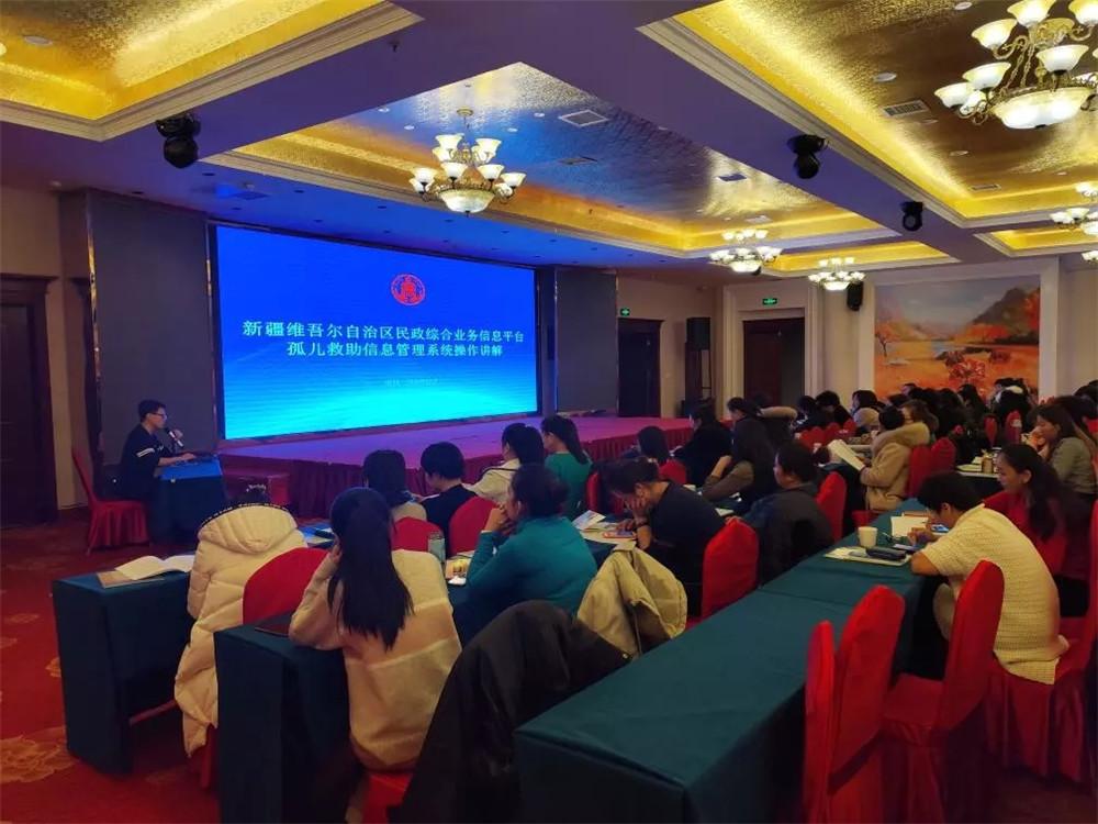 中科恒运对新疆智慧民政综合业务信息平台展开全疆系统培训