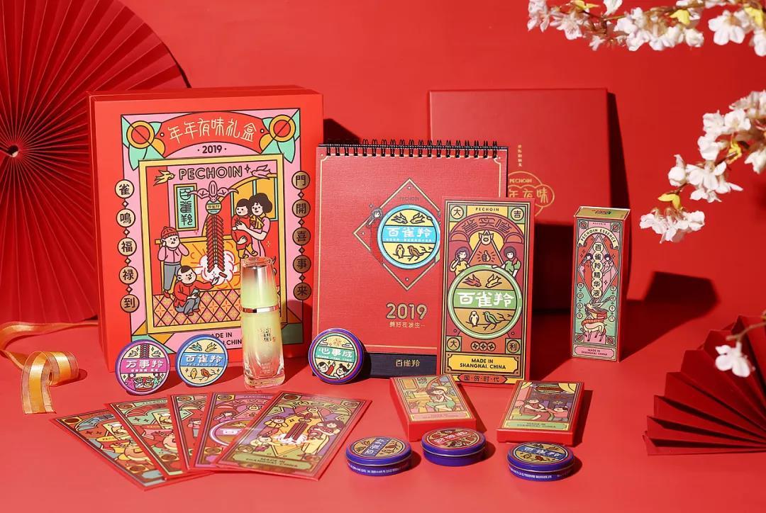 广州画册设计公司要知道的画册设计的分类