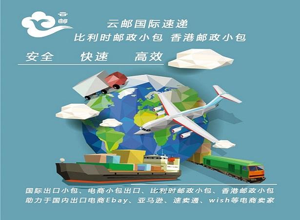 跨境电商在国际电商物流方面存在什么问题呢?