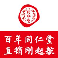 北京同仁堂直销是如何人性化管理的
