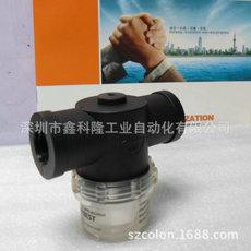 广东真空过滤器厂家以及真空过滤器的安装方法