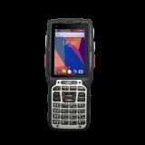 君安宏图PDA手持机应用于移动智能巡检