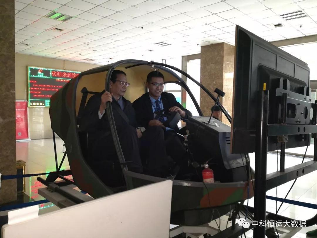 中国工程院刘尚合院士一行到中科恒运参观考察