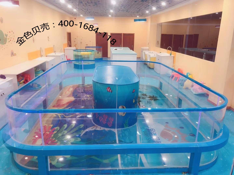 婴幼儿游泳馆靠谱的加盟商