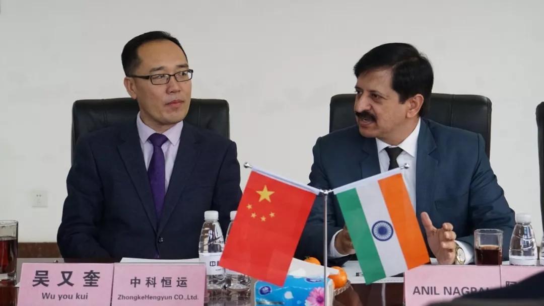 中科恒運布局全球化發展戰略 與印度阿蓋爾公司簽署合作協議