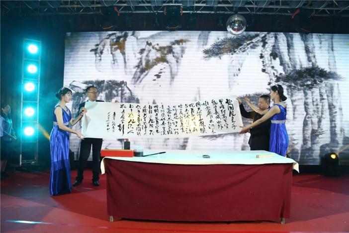 """""""勿忘初心 再創輝煌""""中科恒運2019新春盛典圓滿落幕"""