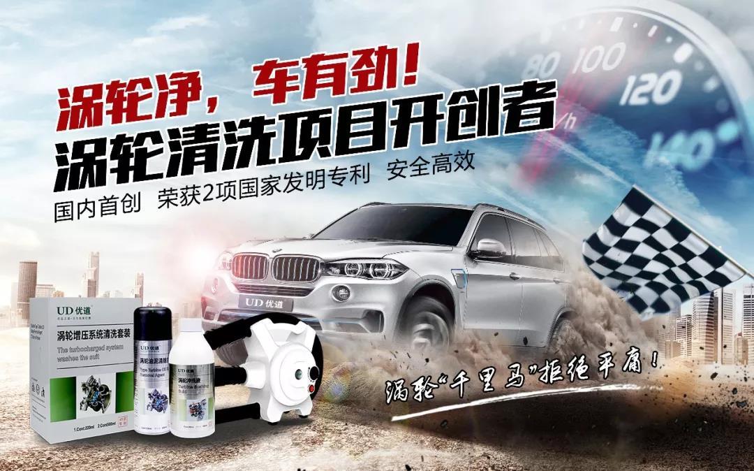 汽车用品厂家可以提供哪些方面的服务