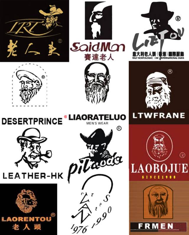 那些年买商标商标转让的变化