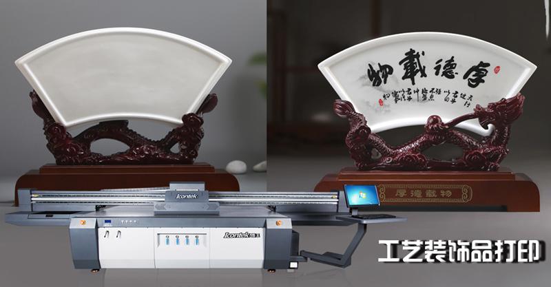 UV打印机打印的材料上是否需要上涂层液?