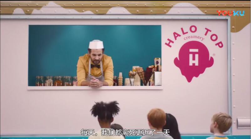 广告片之Halo Top冰淇淋《只给成年人吃的冰淇淋》