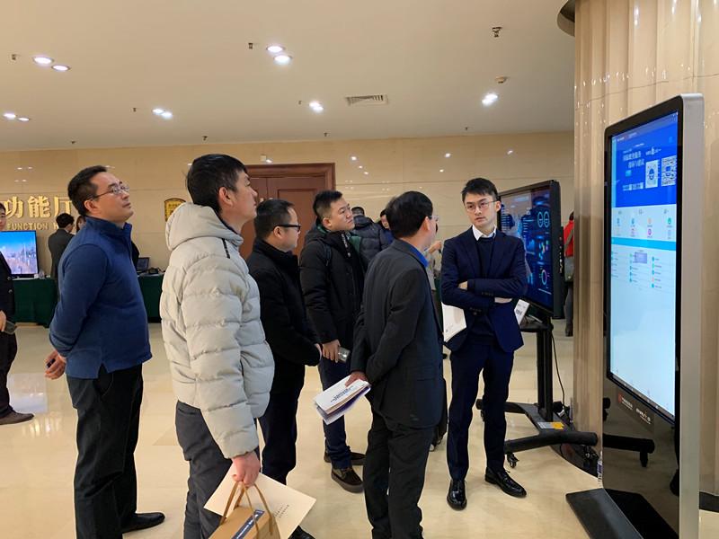 中通服创立科技亮相中国政务信息化论坛