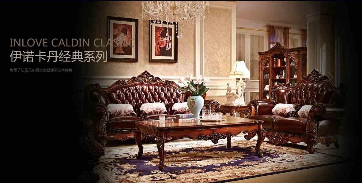 新古典欧式风格家具设计的特点及搭配