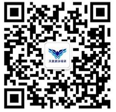 宁波新天意体育服务有限公司服务优良,提供服务