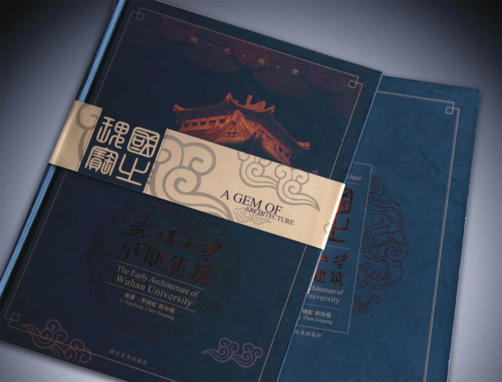 武汉宣传册设计-武汉画册设计图片