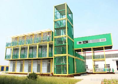 雷悦专业生产集装箱房屋