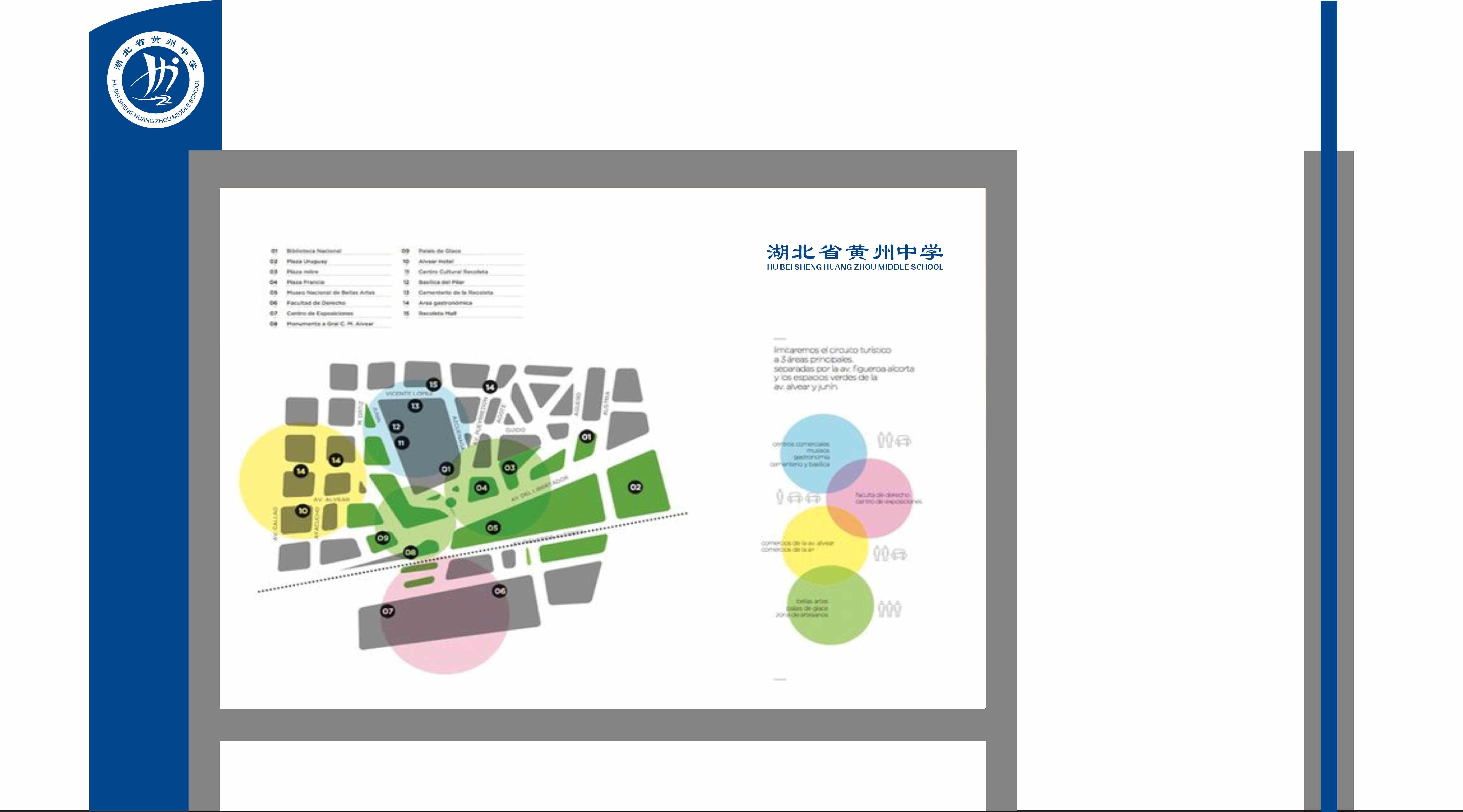 自考展示设计平面图