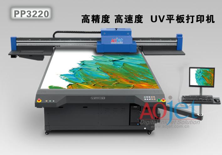 傲杰专业生产销售浮雕打印机,打印机市场前景值得您的信赖