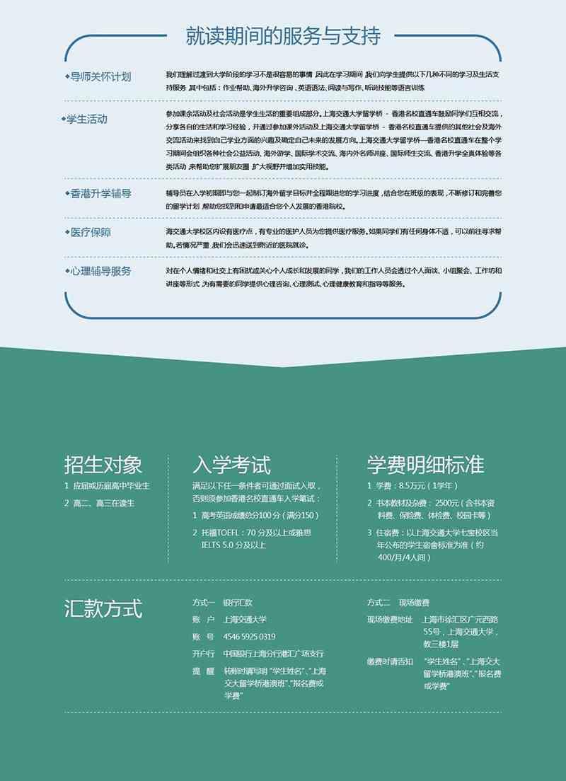 武汉理工大学成绩单