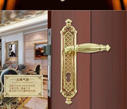 李文锁城专业生产室内门锁