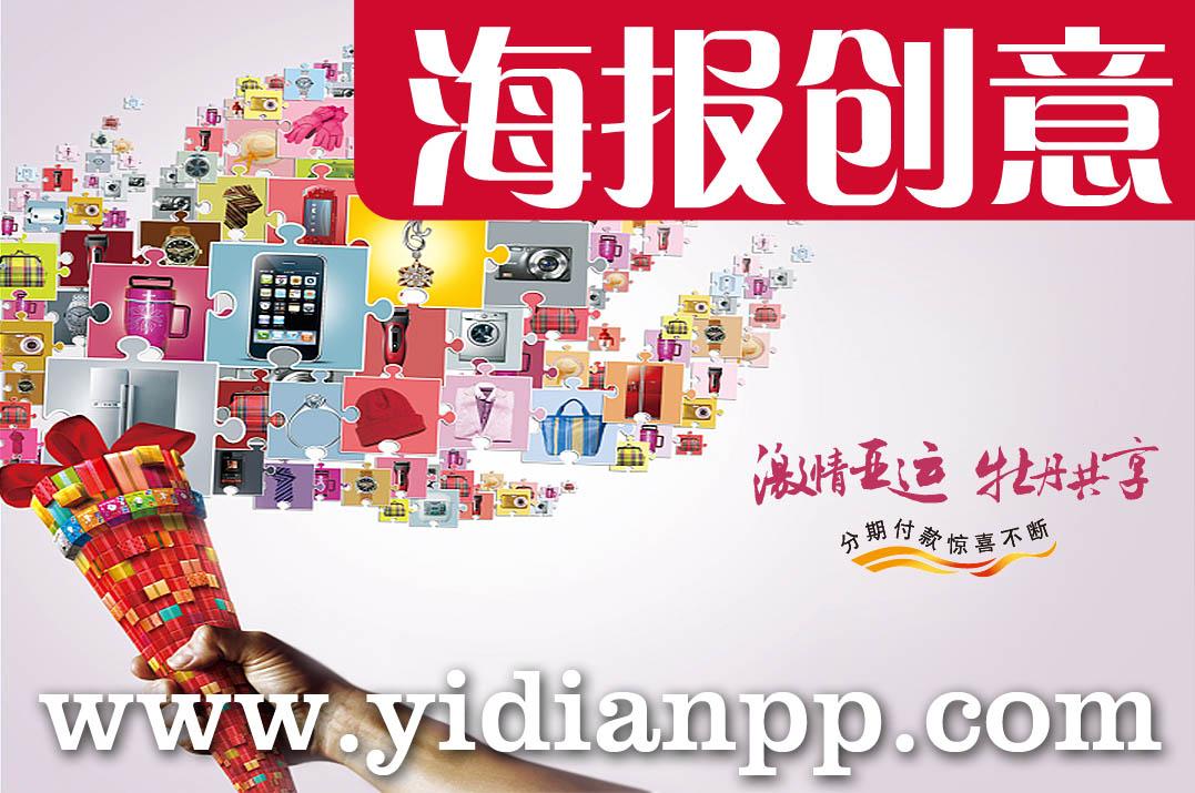 广州画册设计哪家好推荐-互动百科