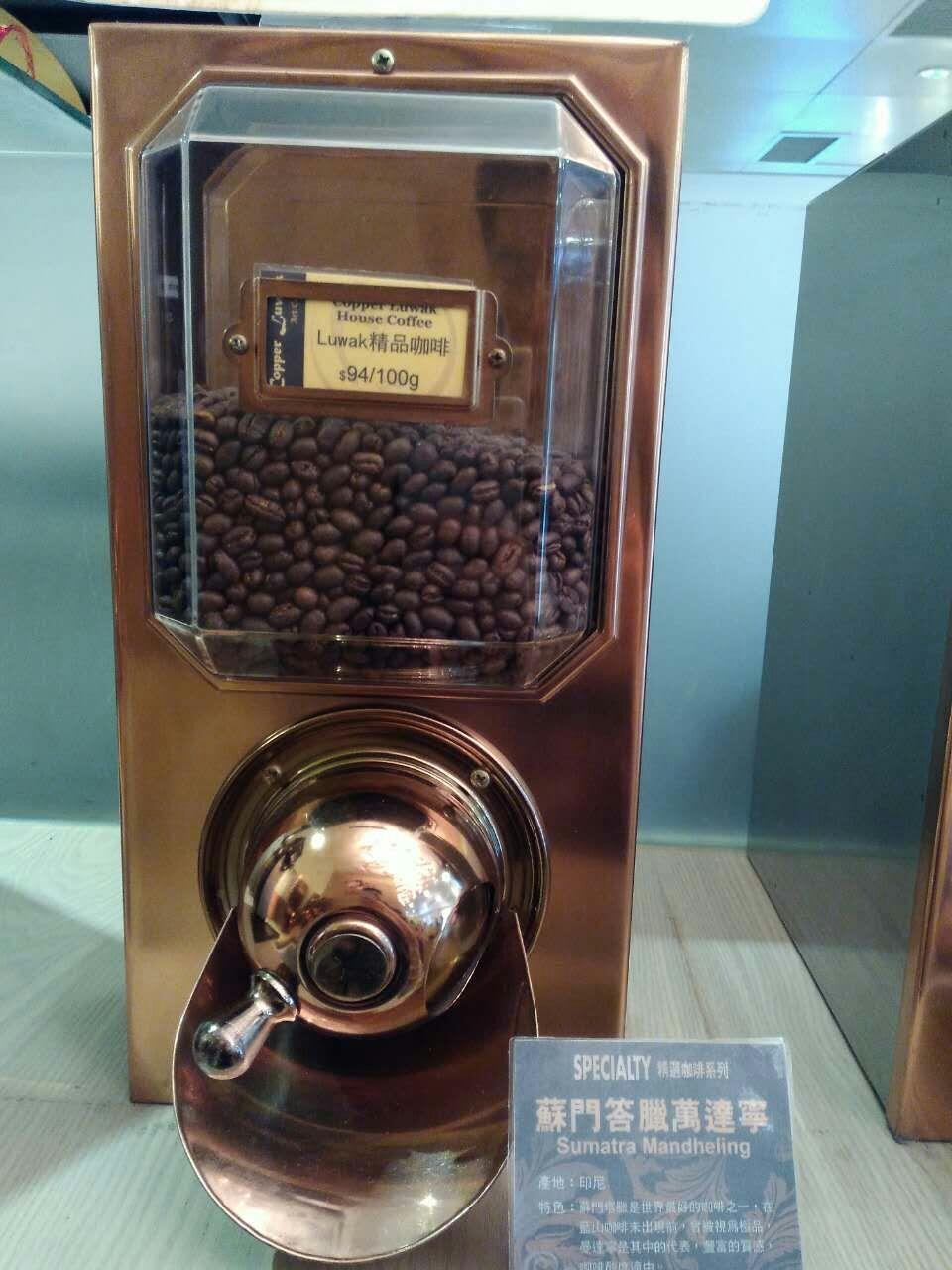 专业的咖啡服务