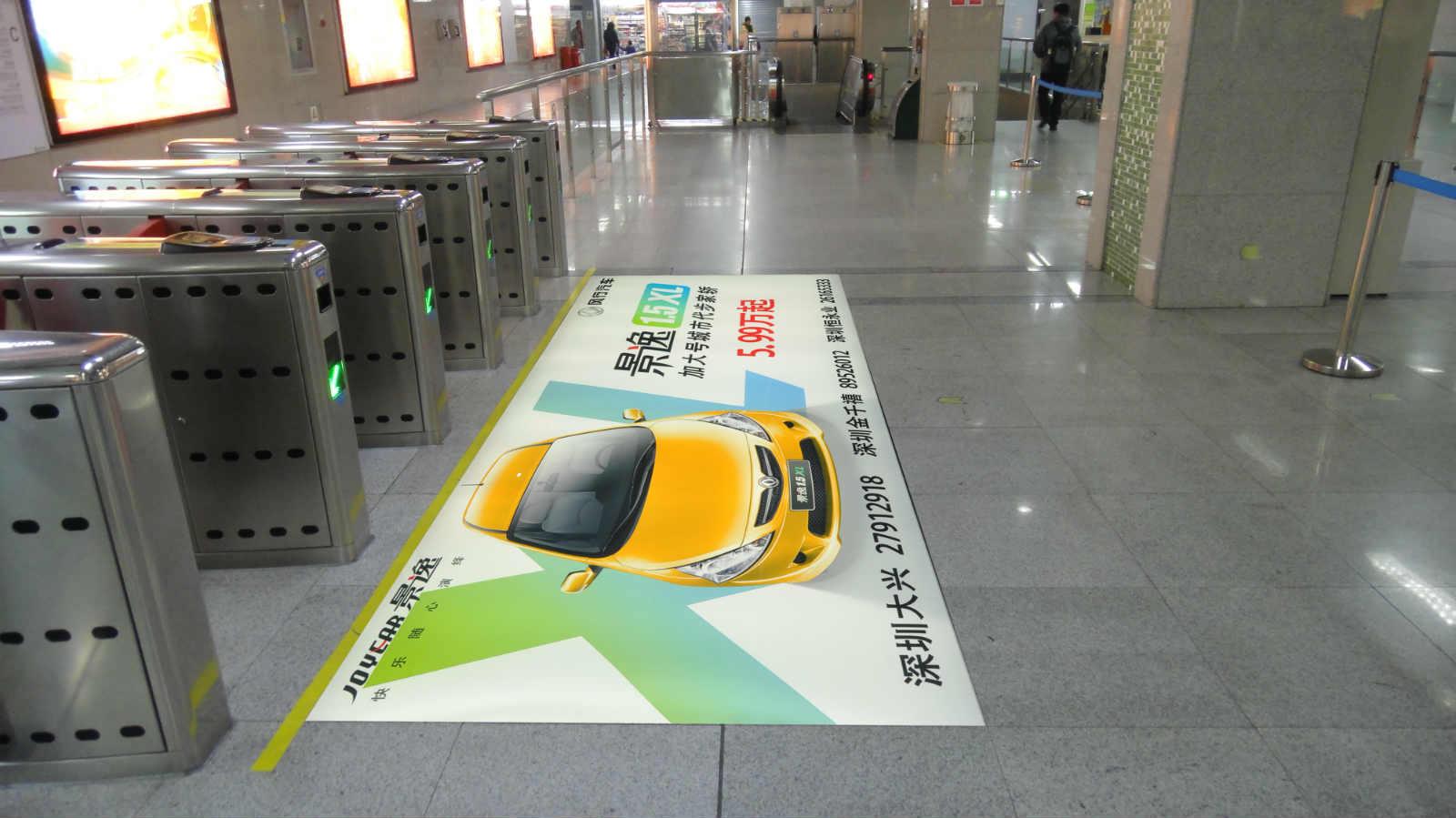 地铁广告专业生产深圳地铁广告